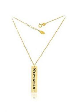 Χρυσό Κολιέ 9Κ Με Χρυσή Κρεμαστή Πλακέτα Με Το Όνομα Κατερίνα
